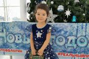 Почти 2000 счастливых ребят из Приморья побывали на губернаторской ёлке