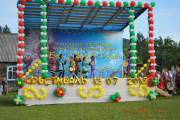 Фестиваль культуры народа удэге «Багдилафаи» состоялся в селе Рощино