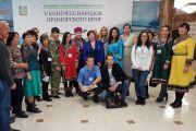 VI Конгресс народов Приморского края пройдет 31 октября – 1 ноября. Он будет приурочен к 80-летнему юбилею края.