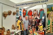 Юбилей Ассоциации отметили в Москве