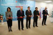 Передвижная международная выставка прикладного искусства коренных народов бассейна реки Хэйлунцзян - впервые на Дальнем Востоке